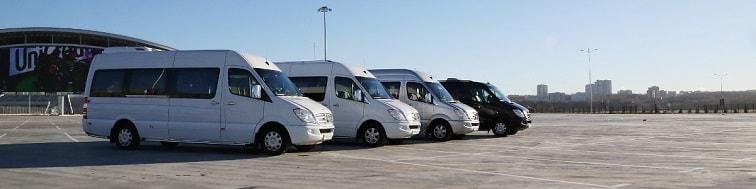 Аренда микроавтобусов для междугородних поездок