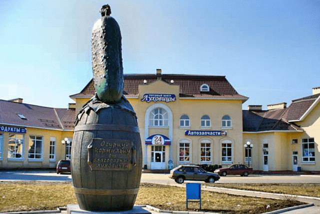 Памятник огурцу в городе Луховицы Московской области