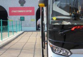 Аренда автобуса и отмена бронирования с полным возвратом в компании UNIBUS (Москва)